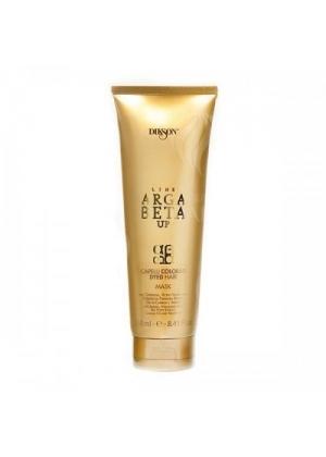 Маска для окрашенных волос с кератином Dikson Coiffeur ArgaBeta 250 мл.