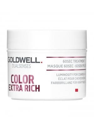 Маска для блеска окрашенных волос Goldwell 500 мл.