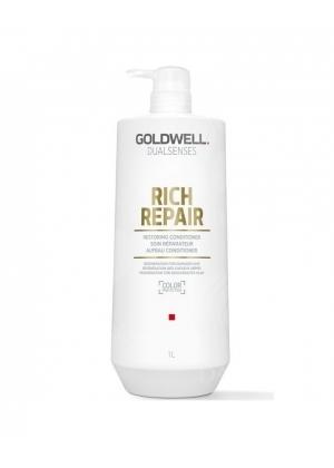 Кондиционер для восстановления сухих волос Goldwell 1000 мл.