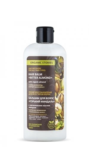 Бальзам для волос с органическим маслом миндаля
