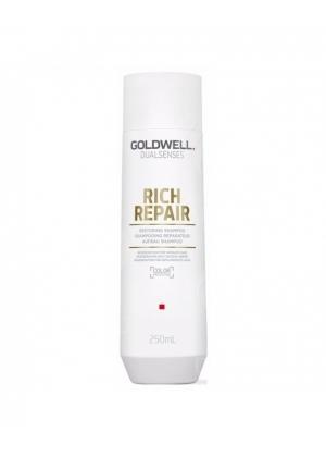 Шампунь для восстановления сухих волос Goldwell 250 мл.