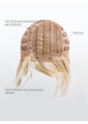 Искусственный парик Shuffle Ellen Wille