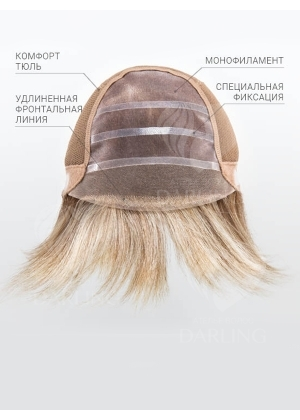 Искусственный парик Charisma Ellen Wille