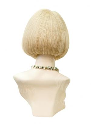 Натуральный парик Рада (30 см)