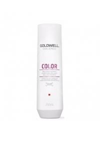 Шампунь для блеска окрашенных волос Goldwell 250 мл.