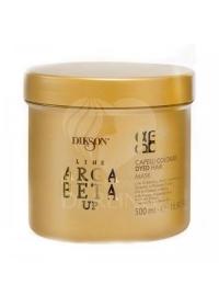 Маска для окрашенных волос с кератином Dikson Coiffeur ArgaBeta 500 мл.