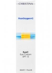 Осветляющий крем для зоны глаз SPF15 Christina FluorOxygen +C 30 мл.