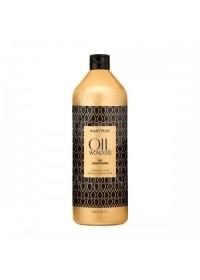 Кондиционер c аргановым маслом Matrix Oil Wonders 1000 мл.