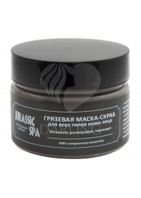 Маска-скраб для всех типов кожи Jurassic Spa 100 мл.