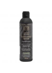Шампунь для волос от выпадения Nano Organic 270 мл.