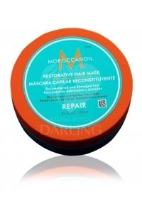 Восстанавливающая маска для волос Moroccanoil 250 мл.