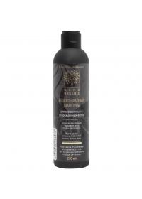 Шампунь для окрашенных волос Nano Organic 270 мл.