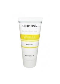 Ванильная маска красоты для сухой кожи Christina 60 мл.