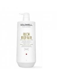 Шампунь для восстановления сухих волос Goldwell 1000 мл.