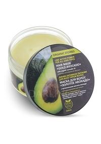 Маска для волос с органическим маслом авокадо