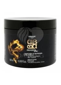 Питательная маска с маслом Арганы Dikson ArgaBeta Beauty 500 мл.
