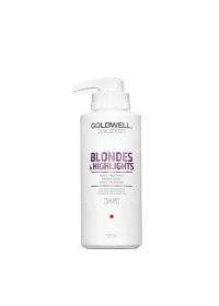 Интенсивная маска для осветленных волос Goldwell 500 мл.