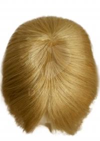 Накладка на пробор из натуральных волос (20 см) цвет 9/0