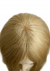 Натуральный парик Мадлен (40 см)
